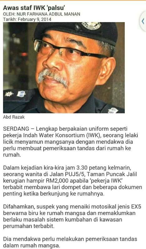 crime alert (1)