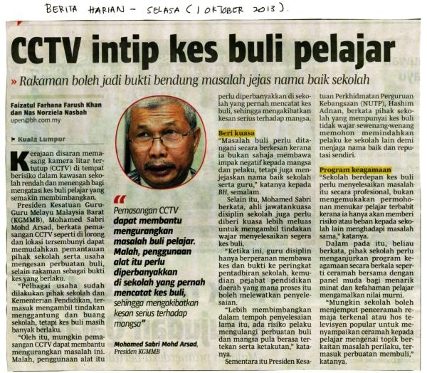 CCTV INTIP KES BULI PELAJAR